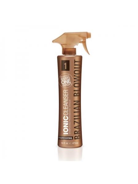 Іонний спрей-очищувач Brazilian Blowout Ionic Cleanser для волосся