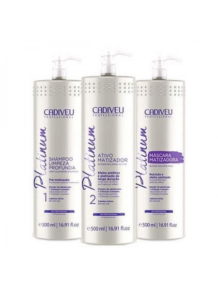 Салонный набор Cadiveu Platinum Professional Set для цистеирования волос