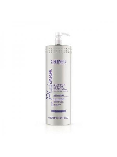Очищающий шампунь Cadiveu Platinum Deep Cleansing Shampoo  (шаг 1)