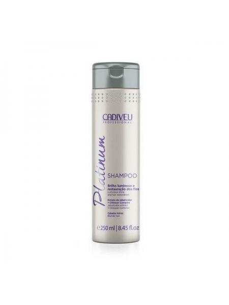 Шампунь Cadiveu Platinum Home Shampoo для домашнього догляду
