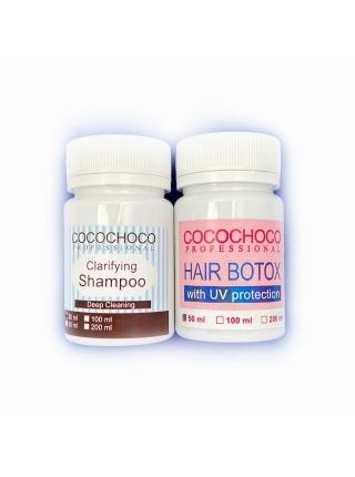 Набор ботокса Cocochoco hair BOTОХ