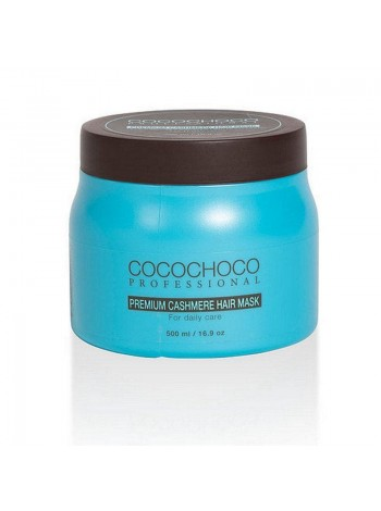 Маска для волосся Cocochoco Premium Cashmere Hair Mask (500 мл)