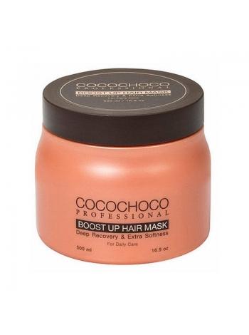 Маска для волос Cocochoco Boost up Mask (500 мл)