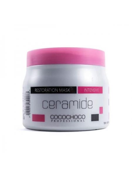Маска Cocochoco Ceramide Intensive Restoration Mask інтенсивне відновлення волосся