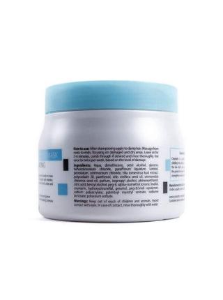 Маска Cocochoco Ceramide Volumizing Hair Mask для об'єму волосся