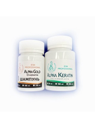 Набір колагенопластії Alpha Keratin Collagenoplastia ESK Professional