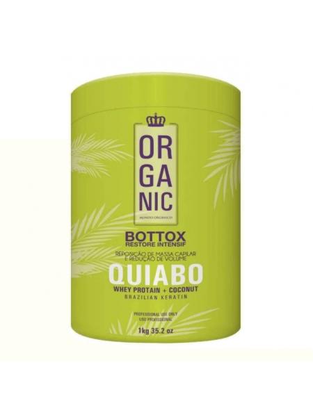 Бoтoкc Quiabo Organic