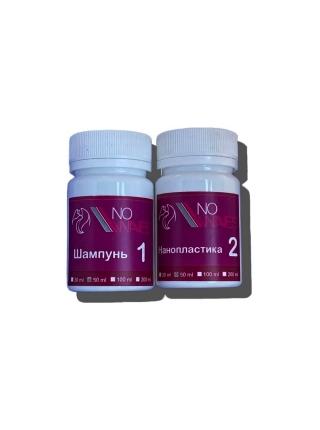 Набор нанопластики Fox No Waves (набор для аминокислотного выпрямления волос)