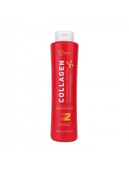 Кератин для волос Globber Collagen