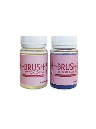 Набор ботoкcа для волос Honma Tokyo H-Brush Botox Capilar