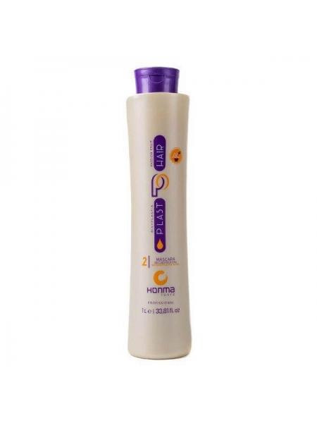 Биксипластия Honma Tokyo Plast Hair Bixyplastia Passion Fruit (шаг 2)