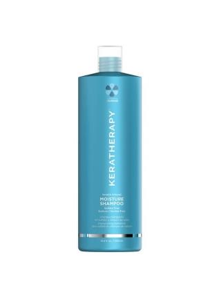 Безсульфатный шампунь Keratherapy Moisture Shampoo увлажняющий