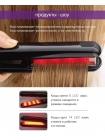 Інфрачервона ультразвукова прасочка для відновлення і лікування волосся (чорна)