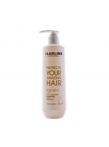 Шампунь глибокого очищення Luxliss Keratin Deep Cleaning Shampoo
