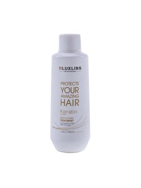 Кератин для випрямлення волосся Luxliss Keratin Smoothing Treatment