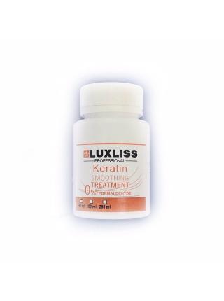 Нанопластика Luxliss Keratin Smoothing Treatment 0% Formaldehyde