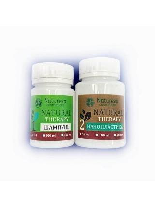 Набор нанопластики Natureza Natural Therapy Escova de Biotina