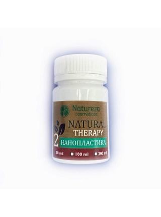 Нанопластика Natureza Natural Therapy Escova de Biotina