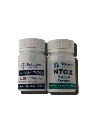 Набор бoтoкcа Natureza NTOX Massa