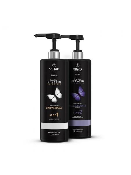 Набор кератина для волос VIURE Brazilian Keratin Macadamia