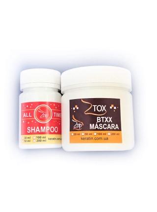 Набір ботоксу для волосся Zap Ztox Oleos De Macadamia & Chia