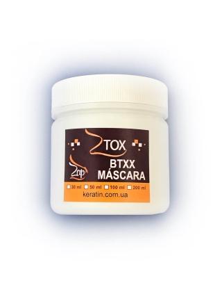 Ботокс для волосся Zap Ztox Oleos De Macadamia & Chia